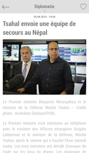 ISRAPRESSE - screenshot