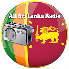 Sri Lanka Radio : Top 10 Radio