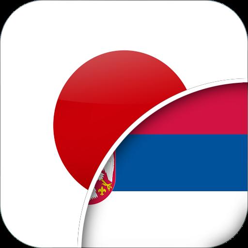 Android aplikacija Јапански-Српски Преводилац na Android Srbija