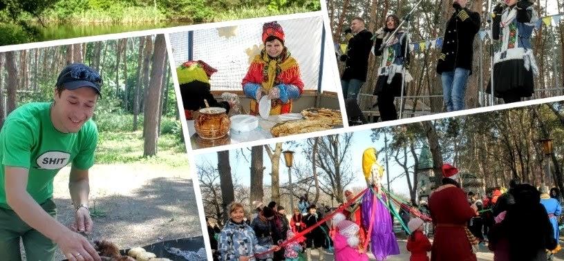 Отдых для всей семьи - база отдыха Жемчужина, Новомосковск, Песчанка