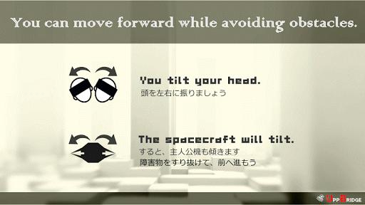 VR StarElude - screenshot