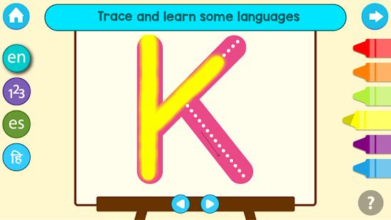 Free Download Kindergarten Kids Learning : Educational Games APK for Blackberry