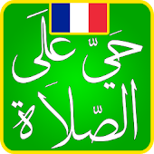 Download Prayer Times of France APK