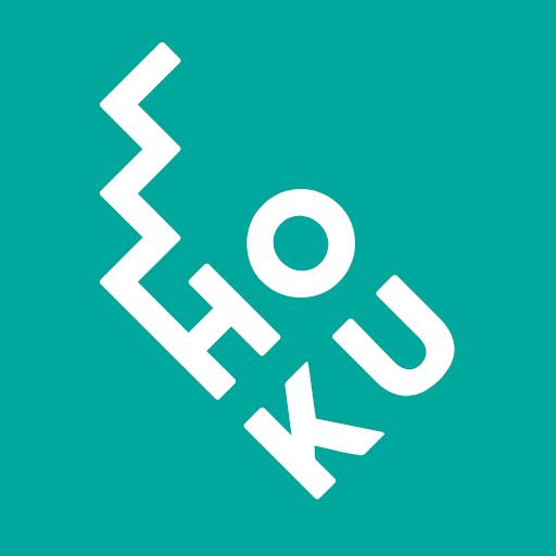 Android aplikacija Holandska kuća na Android Srbija
