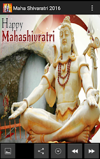 Maha Shivaratri 2016 - screenshot