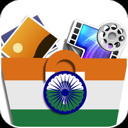 Indian photo vault hide pictures भारतीय फोटो वॉल्ट (app)