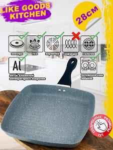 Сковорода серии Like Goods, LG-11930