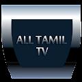 App All Tamil TV APK for Windows Phone