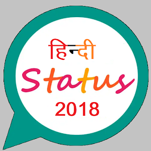 Download Hindi Status 2018 For PC Windows and Mac
