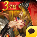 Game 별이되어라! for Kakao version 2015 APK