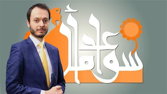 App قناة حلب اليوم Halab Today TV APK for Windows Phone