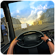 Bus Speed Driving Simulator