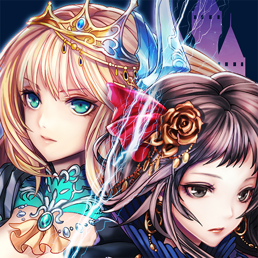 公主之塔 (game)