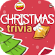 Christmas Trivia Fun Quiz