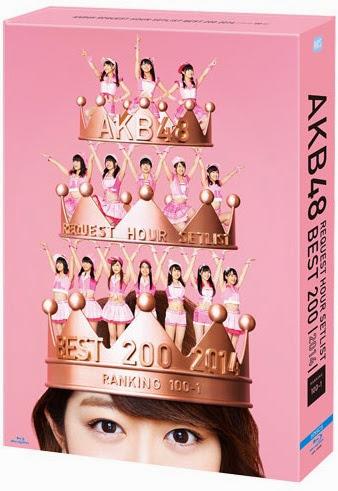 (Blu-ray Disc) AKB48 リクエストアワーセットリストベスト200 2014 (100 ~ 1 ver.) スペシャルBlu-ray BOX