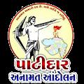Patidar Anamat APK for Bluestacks