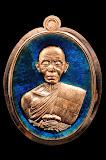 """""""องค์ดารา""""  เหรียญปาฏิหาริย์ ครึ่งองค์ หลังแบบ ไม่ตัดปีก เนื้อทองแดงลงยา หมายเลข#๒๒๒ (ตอง 222)"""