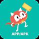App Manager -Apk Extractor&Apk Manager&Uninstaller image