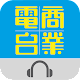 Hong Kong Toolbar APK