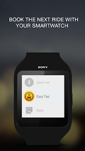 Easy - taxi, car, ridesharing Screenshot