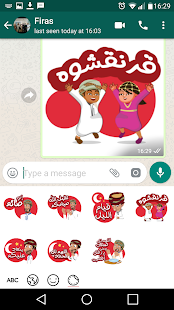 Download Ramadan Keyboard Oman APK for Android Kitkat