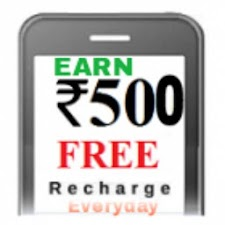 Free Rs 500 Mobile Recharge