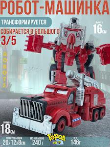 """Игрушка-Робот серии """"Город Игр"""" N4.3"""