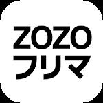 フリマアプリ ZOZOフリマ-無料のファッションフリマアプリ Icon