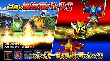 Screenshot of ドラゴンクエストモンスターズ スーパーライト