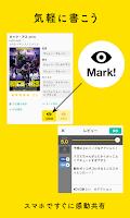 Screenshot of 映画レビュー | Filmarks(フィルマークス)