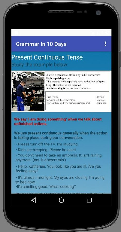 English Grammar Screenshot 1