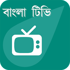 Cable Bangla TV Free Live