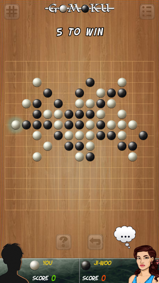 Gomoku Screenshot 1