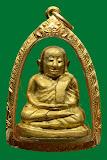 รูปหล่อหลวงพ่อเงิน บางคลาน วัดท้ายน้ำ รุ่นช้างคู่ ปี 2526 พิมพ์ใหญ่ องค์ล่ำๆ เนื้อทองเก่า ประกายทองส