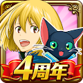 Game クイズRPG 魔法使いと黒猫のウィズ apk for kindle fire