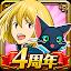 クイズRPG 魔法使いと黒猫のウィズ for Lollipop - Android 5.0