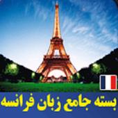آموزش زبان فرانسوی level 1-2-3 APK for Ubuntu