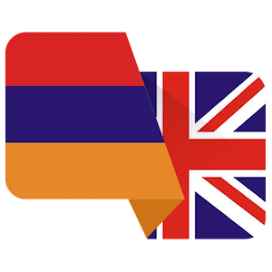 Download Armenian English Dictionary For PC Windows and Mac
