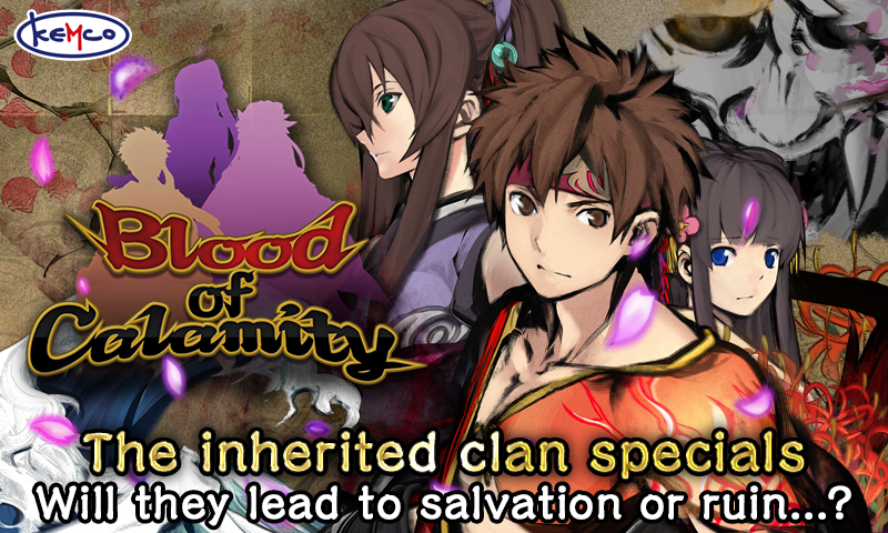 RPG Blood of Calamity Screenshot 0