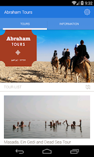 Abraham Tours - screenshot