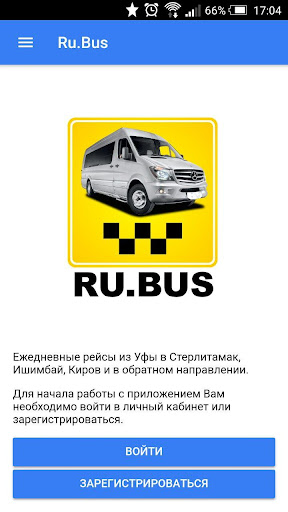 RU.BUS Apk Download Free for PC, smart TV