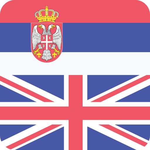 Android aplikacija енглески српски Оффлине Речник & Преводилац na Android Srbija