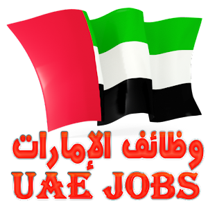 Job Vacancies In UAE - Dubai