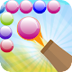 Bubble Pop Kids : Bubble Shooter