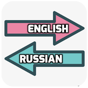 English Russian Translator