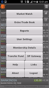 Baroda eTrade Mobile- screenshot thumbnail