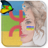 Download FLAG AMAZIGH APK to PC