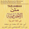 App Terjemah Matan Aj-Jurumiyah apk for kindle fire