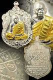 เหรียญเสมาคูณสิบทิศหลวงพ่อคุณ ปริสุทโธ เนื้อเงินหน้ากากเงิน ขอบเงิน ลงยาจีวรเหลือง เลขหาม 161