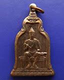 3.เหรียญพ่อขุนรามคำแหง หลัง ภปร. พ.ศ. 2510 ในหลวงเสด็จ หลวงปู่โต๊ะ ร่วมปลุกเสก